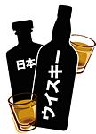 japan_flaskor
