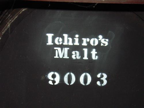 ichiros_malt
