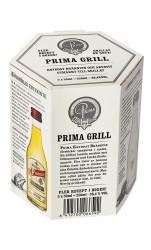 prima_grill