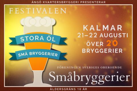 stora_ol_sma_bryggerier