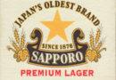 Sapporo Premium Lager – en legendarisk japan