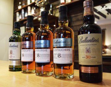 Ballantine's Single Malt-serie